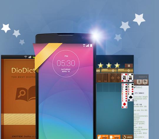 [SmartWorld Ranking-Shop] Nehmen Sie einfach die beliebtesten Apps ~!